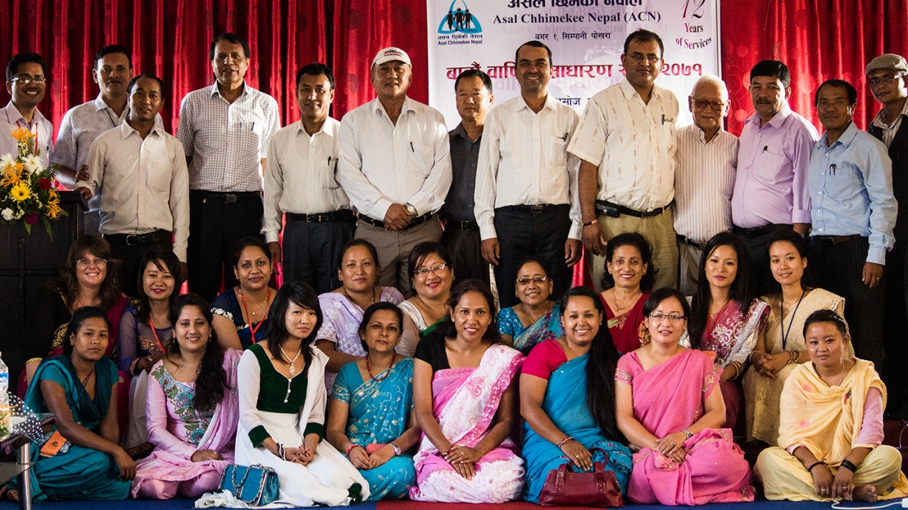 Asal Chhimekee Nepal | Annual General Meeting | AGM | Group Picture