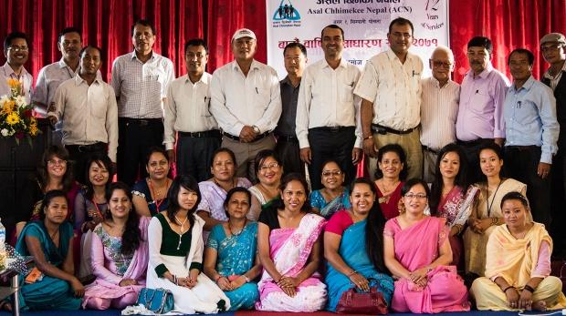 Asal Chhimekee Nepal   Annual General Meeting   AGM   Group Picture