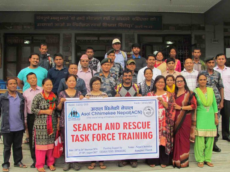 search and rescue task force training